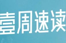 iOS 13 官方设计指南:深色模式篇中文版